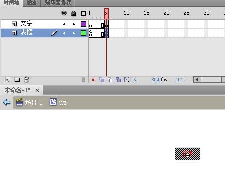 flash文字跟随鼠标移动步骤一