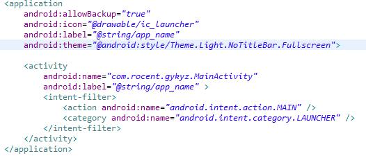 配置文件中设置android:theme