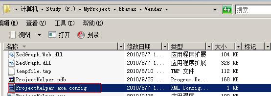 bbsmax5 数据库sa密码修改-pic
