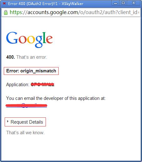 google接口登录错误图示